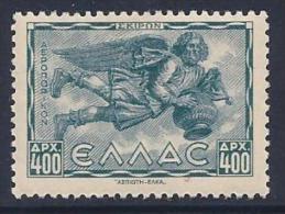 Greece, Scott #C66 MNH Nortwest Wind, 1943 - Airmail
