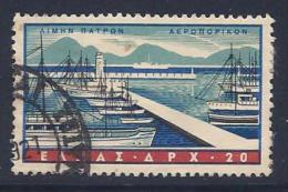 Greece, Scott #C75 Used Salonika Harbor, 1958 - Airmail