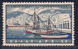 Greece, Scott #C77 Used Hermoupolis Harbor, 1958 - Airmail
