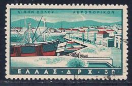 Greece, Scott #C78 Used Volos Harbor, 1958 - Airmail
