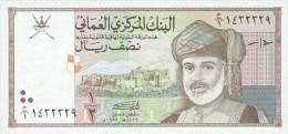 Oman 1/2 Rial 1995 Pick 33 UNC - Oman