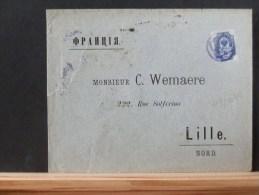 49/046   LETTRE  POUR LILLE/FRANCE  1900 - Lettres & Documents