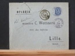 49/049   LETTRE  POUR LILLE/FRANCE  1899 - Lettres & Documents