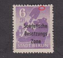 Allgemeine Ausgabe Nr. 201 A Mit Urdruckfehler Auf Feld 61 (D 1 Bogen) - Erstfalz - Zone Soviétique
