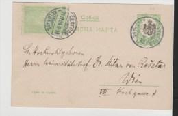 SER030 /- SERBIEN - Wappen-GA P 58 1904 Mit 5 Pa.Dynastie Patrovitsch. - Serbien
