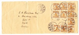 China  AK Pekin 15.06.1901 Nach Berlin KD Feldpoststation N2 27/6 Stempel Als Feldpostkarte - Chine