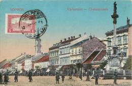 HUNGARY - SOPRON  VARKERULET GRABENRUNDE - Hongrie