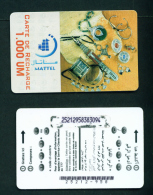 MAURITANIA - Remote (Re-Charge) Phonecard *BOGOF (stock Scan) - Mauritania