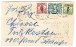 China Sinkiang 1921 Brief Nach Tientsin Mit Auf Rückseite 2 Zeile Zensur Stempel - 1912-1949 République
