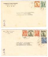 China Lot 2 Briefe Von Yanchow Nach Interlaken Schweiz - 1912-1949 République