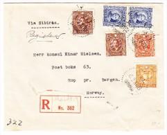 China R-Brief Von Shanghai Nach Hop Pr. Bergen Norvegen - 1912-1949 République