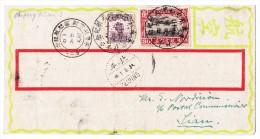 China Brief 1934 Von Peiping Nach Sian Mit Sonderstempeln - China