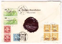 China Offizieller R-Flugpost Brief Deutsches Generalkonsulat Canton Nach Nauking AK-0 17.4.43 Mit Reich Siegel - 1912-1949 République