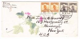 China Blumen Illustrierter Brief Von KULING Nach New-York Via Shanghai - 1912-1949 République