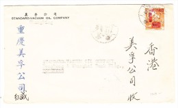 China Standard Vacuum Oil Company Chungking Brief Nach Hongkong - 1912-1949 République