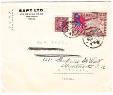 China Brief Von Shanghai Nach Montreal Canada AK Stempel 5-12-1939 - 1912-1949 République