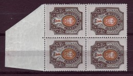 &&==RUSLAND ==954==COLLECTION=Michel 78 Xx Postfr/MNH,1 Stamps MH,cw 60,00 ,see More COLLECTIONSll1 Euro - Timbres