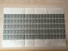 Congo belge - 135 - 5c - Stanley - En feuille de 100 - 1928 - MNH