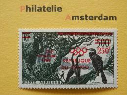 CG Brazaville 1960, OVERPRINT / OLYMPICS ROME / FAUNA BIRDS VOGELS: Mi 3, ** - Summer 1960: Rome