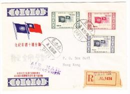China Flugpost R-Brief Von Taipei 24.10.1955 Nach Hongkong - 1945-... République De Chine