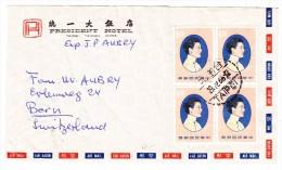 China Flugpost Brief Von President Hotel Taipei 29.4.1966 Nach Bern - 1945-... République De Chine