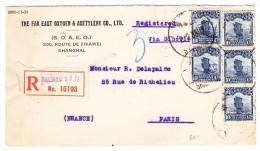 China Firmen R-Brief Von Shanghai 2.2.1935 Nach Paris - 1912-1949 République
