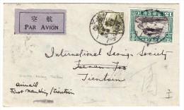China Flugpost Brief Von Nankin 15.4.1931 Nach Tientsin - 1912-1949 République