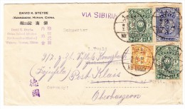 China Brief Aus Hunan 22.6.1925 Nach Reutlingen Weiter Post Klais Oberbayern - 1912-1949 République