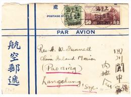 China Flugpost Brief Aus Shanghai Nach Paoning Langchung - 1912-1949 République