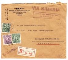 """China R-Firmen Brief Shanghai Nach Stuttgart AK-Stempel 23.3.1935 Vermerk Im Kasten """"Enthält Keine Zollpflichtige Ware.. - 1912-1949 République"""