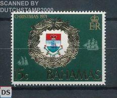 Michel 338A MNH / Neuf / Postfrisch Bahamas  - Coat of arms / city-arms - Sailin