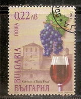 BULGARIE  N°  3903  OBLITERE - Usados
