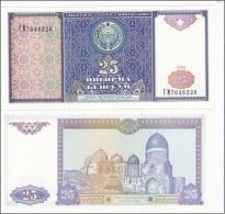 Uzbekistan - 25 Sum 1994 UNС Ukr-OP - Uzbekistan