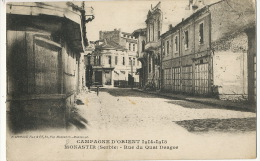 Serbie Macedoine Monastir  Campagne Orient Guerre 1014 Rue Du Quai Dragor Infirmier 61 Eme Infanterie - Serbie