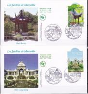 FRANCE 2008  2 FDC   ENVELOPPE 1  Er JOUR  LES JARDINS DE MARSEILLE - FDC