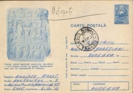 Romania -stationery Postcard 1976-Archaeology, Votive Tablet Dedicated Danubian Knigh - Archaeology