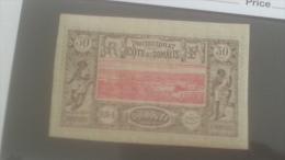 LOT 250611 TIMBRE DE COLONIE COTE DE SOMALIS NEUF* N�13 VALEUR 25 EUROS