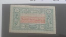LOT 250615 TIMBRE DE COLONIE COTE DE SOMALIS NEUF* N�9 VALEUR 20 EUROS