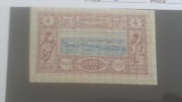 LOT 250616 TIMBRE DE COLONIE COTE DE SOMALIS NEUF* N�8 VALEUR 20 EUROS