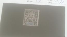 LOT 250621 TIMBRE DE COLONIE DIEGO SUAREZ NEUF(*) N�29 VALEUR 11 EUROS