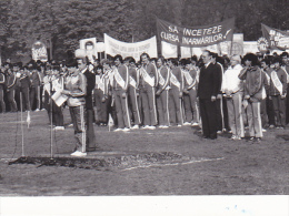 Romania - Nadia Comaneci - Mitingul Pentru Pace 1983 - Foto Agerpress 110x80mm - Célébrités