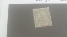 LOT 250649 TIMBRE DE COLONIE  SOUDAN NEUF* N�19 VALEUR 17 EUROS
