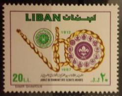 R2 - Lebanon 1988 Mi. 1335 MNH - Aiamond Jubilee Arab Scout - Jamboree - Lebanon
