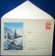 USSR 1955 Postal  Stationery Cover River Vudyavriok Khibiny Murmansk Region. Mountains. Trees. - Geografía