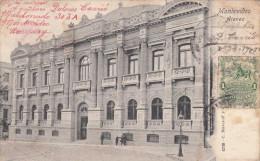 MONTEVIDEO Ateneo 1909? - Uruguay