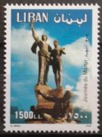 R3 - Lebanon 1995 Mi. 1356 MNH - Martyr's Day - Lebanon