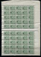 RUSSIA CIVIL WAR, SIBERIA SC 1 ,YR 1919, MNH **,SHEET OF 50 WITH GUTTER