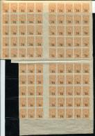 RUSSIA CIVIL WAR, SIBERIA SC 9 ,YR 1919, MNH **,3/4 SHEET WITH GUTTERS