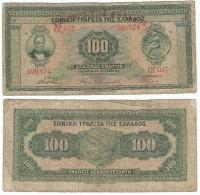Grecia - Greece 100 Dracmas 14-6-1927 Resello 1928 Pick-98-a Ref 170 - Grecia