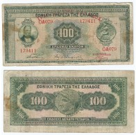 Grecia - Greece 100 Dracmas 14-6-1927 Resello 1928 Pick-98-a Ref 171 - Grecia